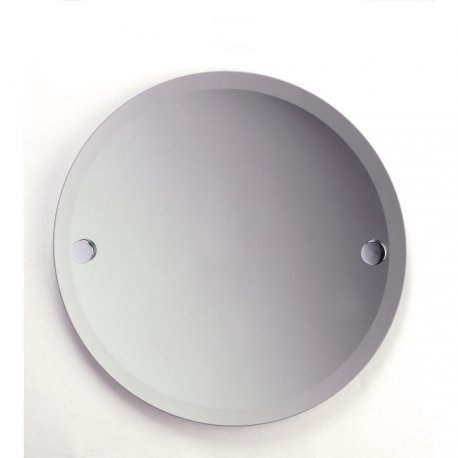 Round Tricolour Wall Mounted Bathroom Mirror