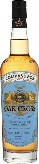 Image of Compass Box - Oak Cross