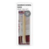 PME Bamboo Dowel Rods (Pack of 12)